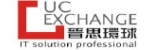 UC Exchange Company Limited
